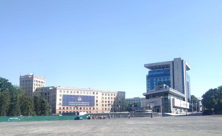 ХНУ Каразина2